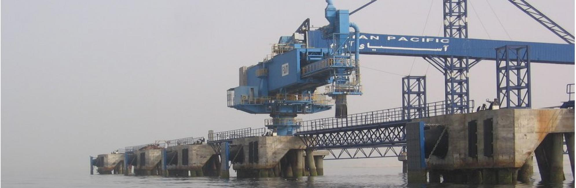 پایه نگهدارنده نوار نقاله اسکله ساروج ، Ship loader مطالعات، طراحی و خدمات مرحله 3  پهلوگیرها، پايه
